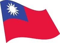 台湾の国旗のイラスト