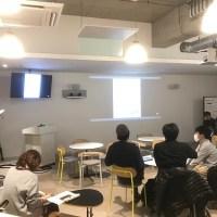 サイボウズ株式会社松山オフィス 室内スペースの写真