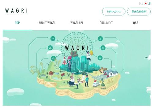 WAGRIのトップページ