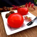 甲子柿の写真