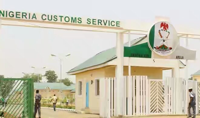 Customs Service