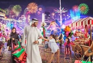 Dubai Festivals 2019