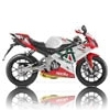 Aprilia RS50 Motorcycle Spares and Accessories
