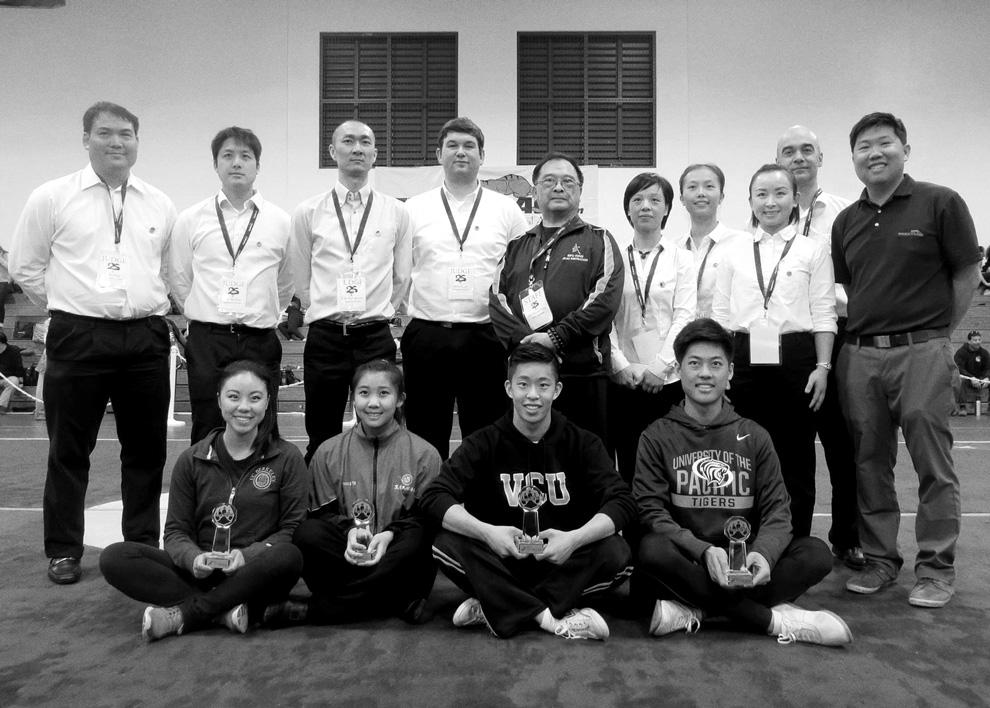 Universiade Wushu Team Trials