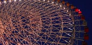 askari amusement park