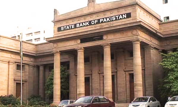 Image result for state bank of pakistan, photos