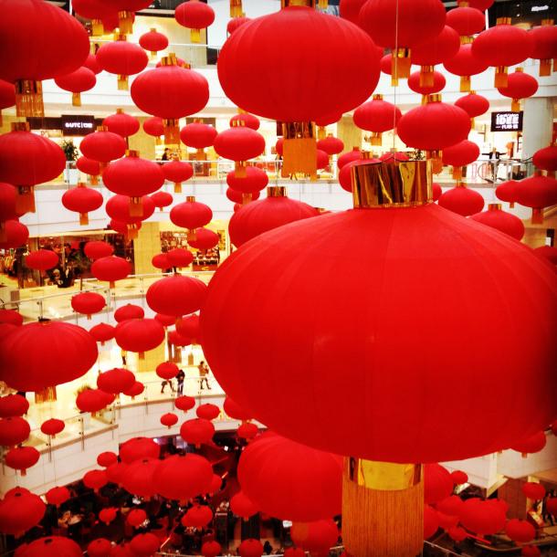 Vermelho e dourado. Sempre a opção correta!... e segura com o chinês.