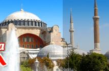 Roteiro de viagem para a Turquia