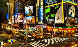 Nova York - Roteiro com Passeios