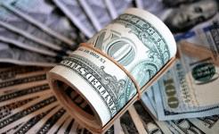 BNDES eleva para R$ 1,1 tri estimativa de investimentos no Brasil até 2021