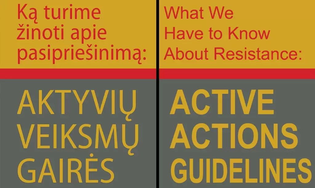 guerrilla warfare manual pdf