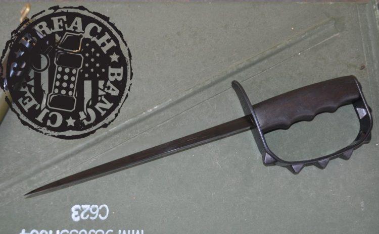 U.S. M1917