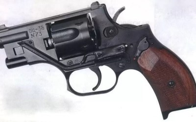 A Suppressed Revolver That's Not a Nagant : OTs-38