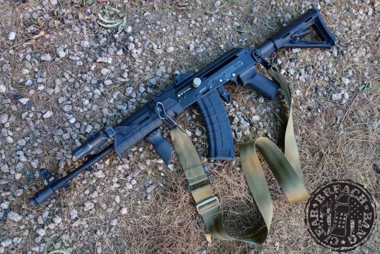 A highly modified and upgraded AK74 rifle.