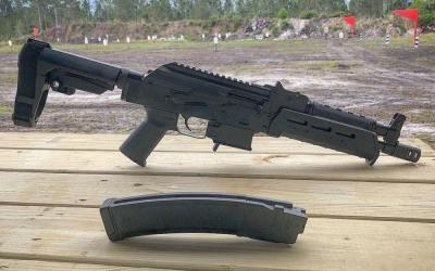 Palmetto State Armory: AK-V version 2
