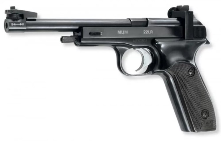 Guns of Star Wars: A VostokMargolin .22LR target pistol, which was designed by Mikhail Vladimirovich Margolin (1906-1975) and has been used in shooting competitions around the world since 1950.