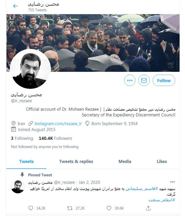 Mohsen-Rezaei-Twitter
