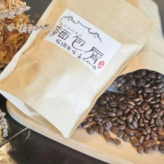 手工烘培義式咖啡豆