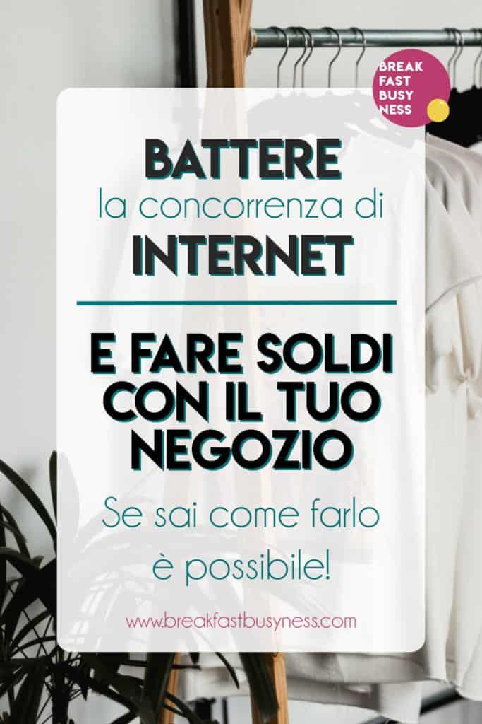 BATTERE-LA-OCNCORRENZA-DI-INTERNET