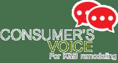 Consumer's Voice Logo