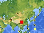 Earthquake in China