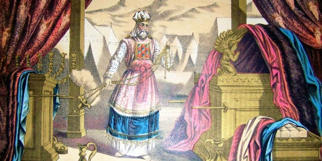 The High Priest in the Tabernacle (Illustration from the 1890 Holman Bible/Wikimedia Commons)