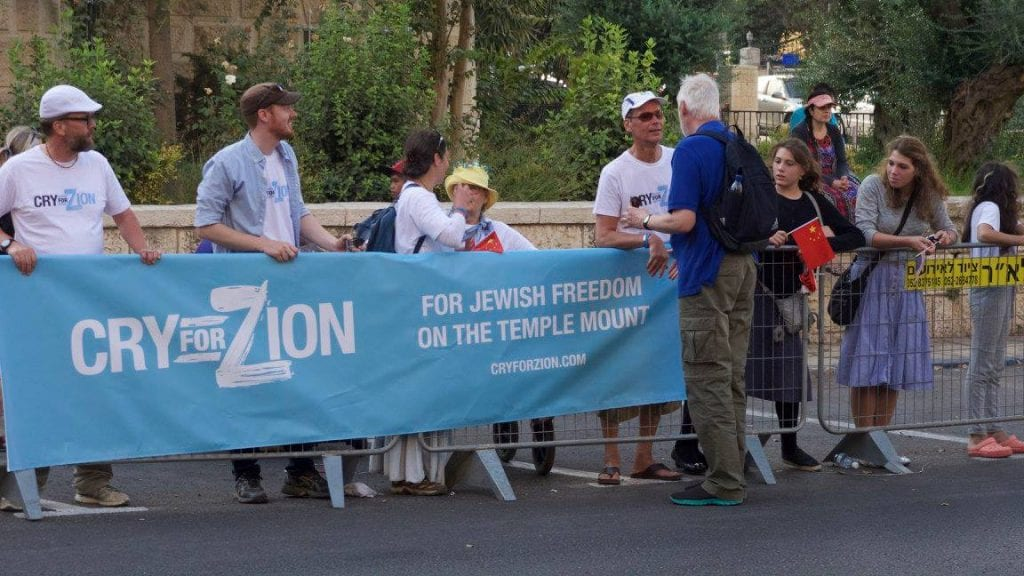 The banned Cry for Zion parade banner. (Photo: Doron Keidar/ Cry for Zion)