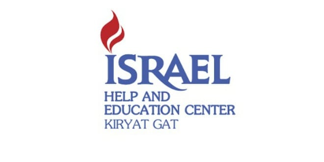 Israel Help and Educational Center at Kiryat Gat 660X330