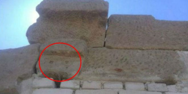 Two six-pointed stars were found on a stone in the ruins of a Roman Temple in Egypt. (Photo: Official Twitter feed of @selket_de)