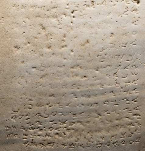 Closeup of the text carved into the Ten Commandments marble slab. (Heritage Auctions)