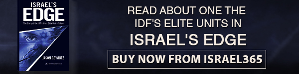 Read about one of the IDF's elite units in