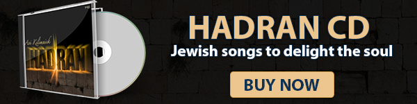 Hadran CD: Jewish songs to delight the soul. Buy now!