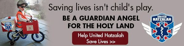 Saving lives isn't child's play. Be a guardian angel for the Holy Land. Help United Hatzalah save lives!