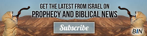 Stay up to date with all your Prophecy News!