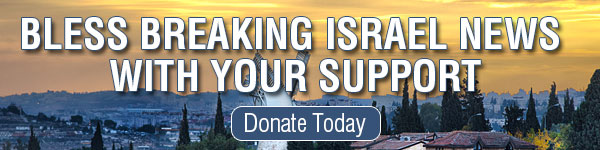 Bless the Work of Breaking Israel News by Donating Today