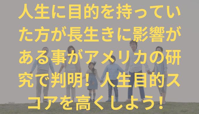 shiawase-title