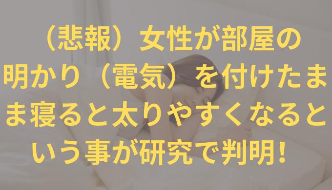 nerujosei-title
