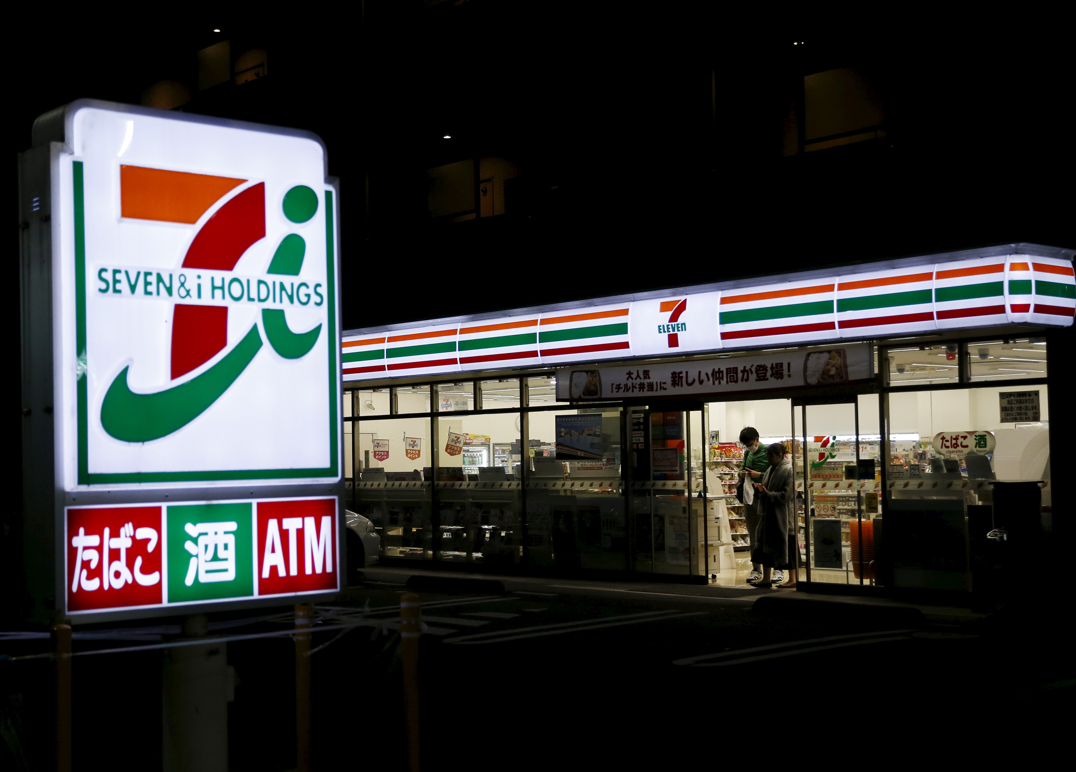 7 Eleven Owner Steps On The Gas In Texas Breakingviews