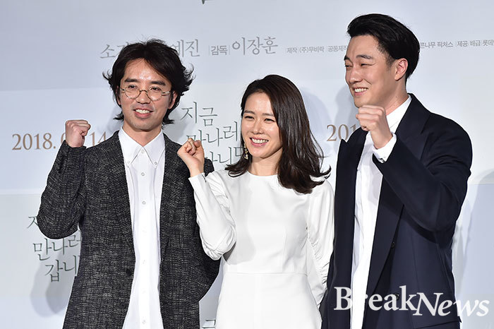 Son Ye Jin and So Ji Sub keep it Simple in Black and White