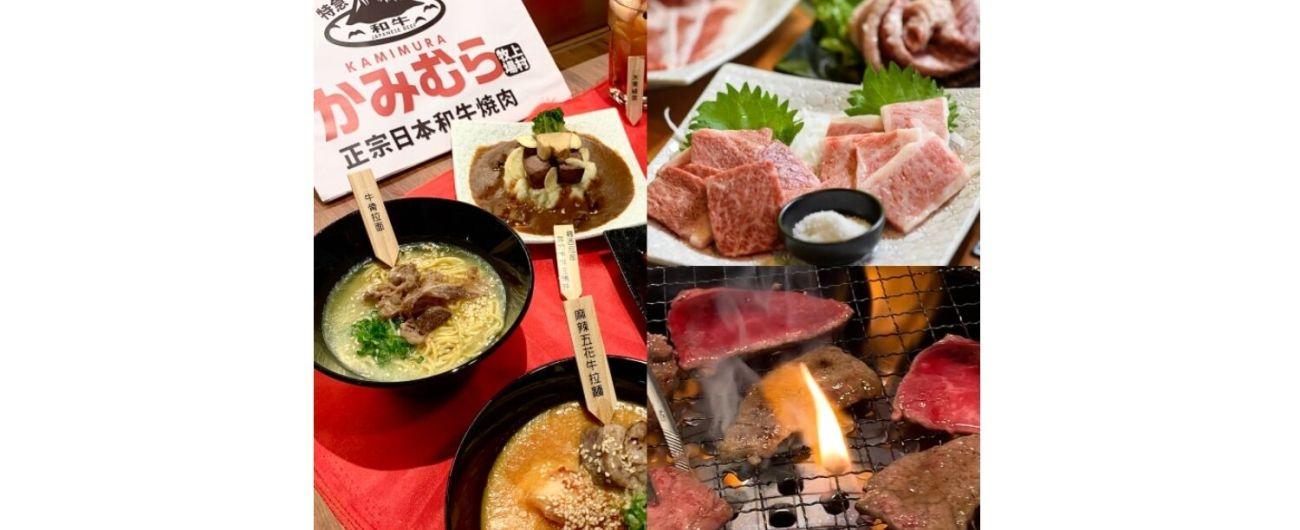 台北燒肉吃到飽推薦-上村牧場-微風台北車站
