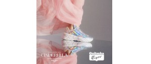 Onitsuka-Tiger-鬼塚虎-灰姑娘-Cinderella