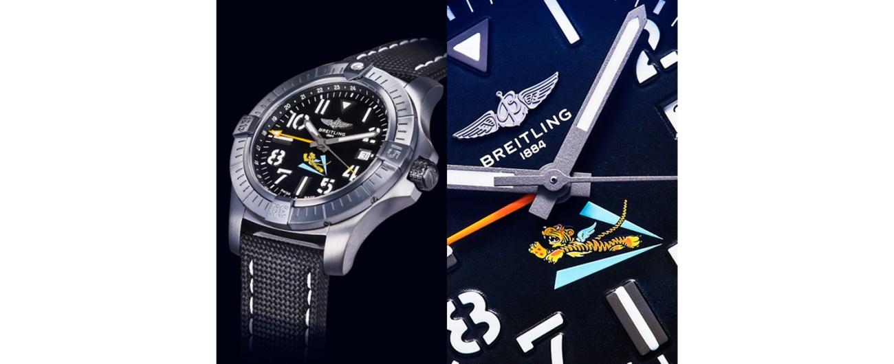 百年靈-限量腕錶-飛虎隊