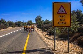 Israel - Stefan Schwenke - Reiseblog Breitengrad53 (1 von 5)-2