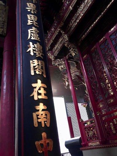 Hangzouh--Ling-Yin-Tempel-Discoverchina2017-China-Reiseblog-Breitengrad53-Elisabeth-Konstantinidis-MG_2594