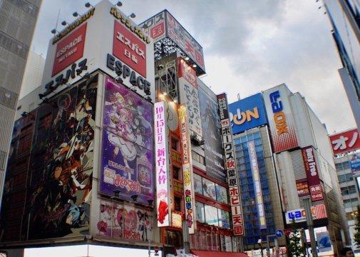 Japan-Tokyo-Elisabeth-Konstantinidis-Breitengrad53-Reiseblog-SC_0209