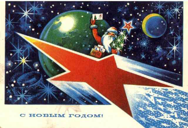 VERY FEEL Blog Archive Super Scientifical 3 Soviet Xmas