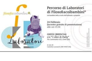 Filosofiacoibambini a Ghedi @ I Libri di Patty | Ghedi | Lombardia | Italia