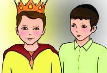 ילדים,תחפושת מלך,כתר על הראש גלימה