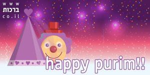purim,clone,clown,joy,heart,Clown,hat,Happy Purim,Greetings