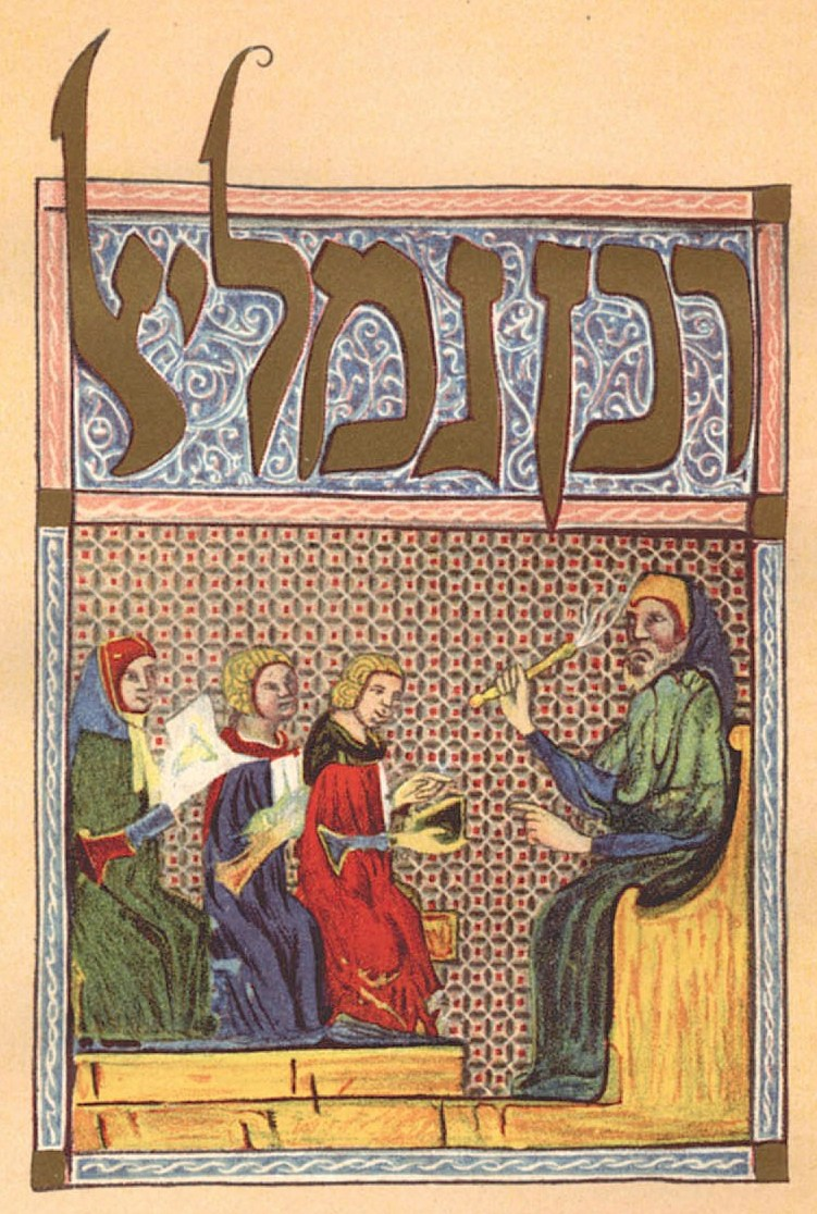 brockhaus_and_efron_jewish_encyclopedia_e6_135-0-e1492410448854